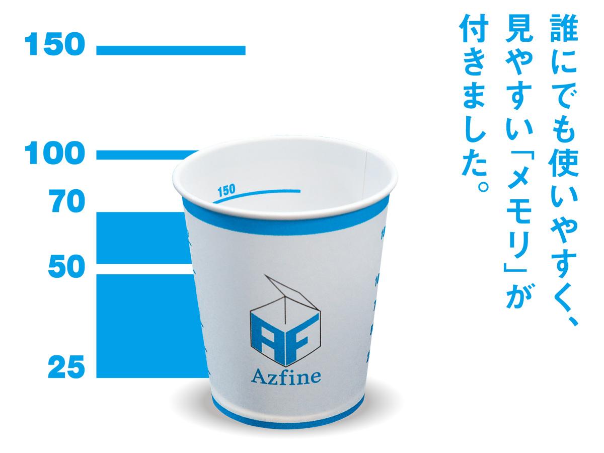 検査用紙コップ「urine」